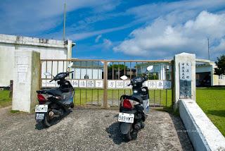 蘭嶼 氣象站