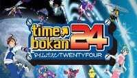 Time Bokan 24 Episódio 24