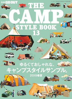 別冊GO OUT THE CAMP STYLE BOOK Vol.13 zip online dl and discussion