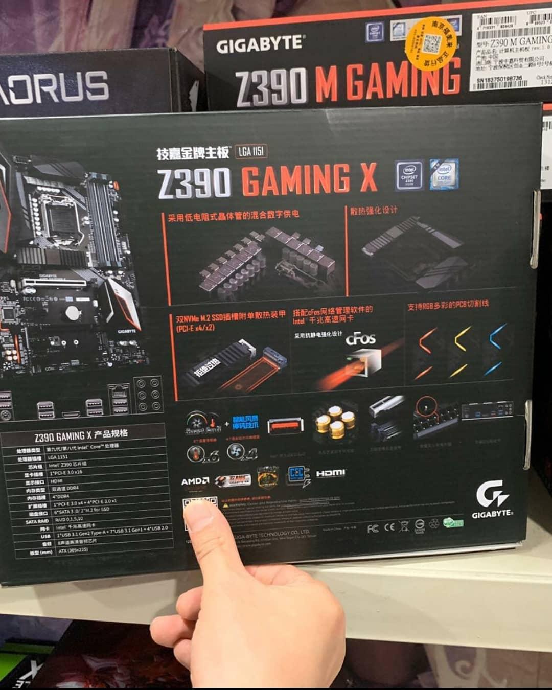 Exist Computer'z Wonosobo
