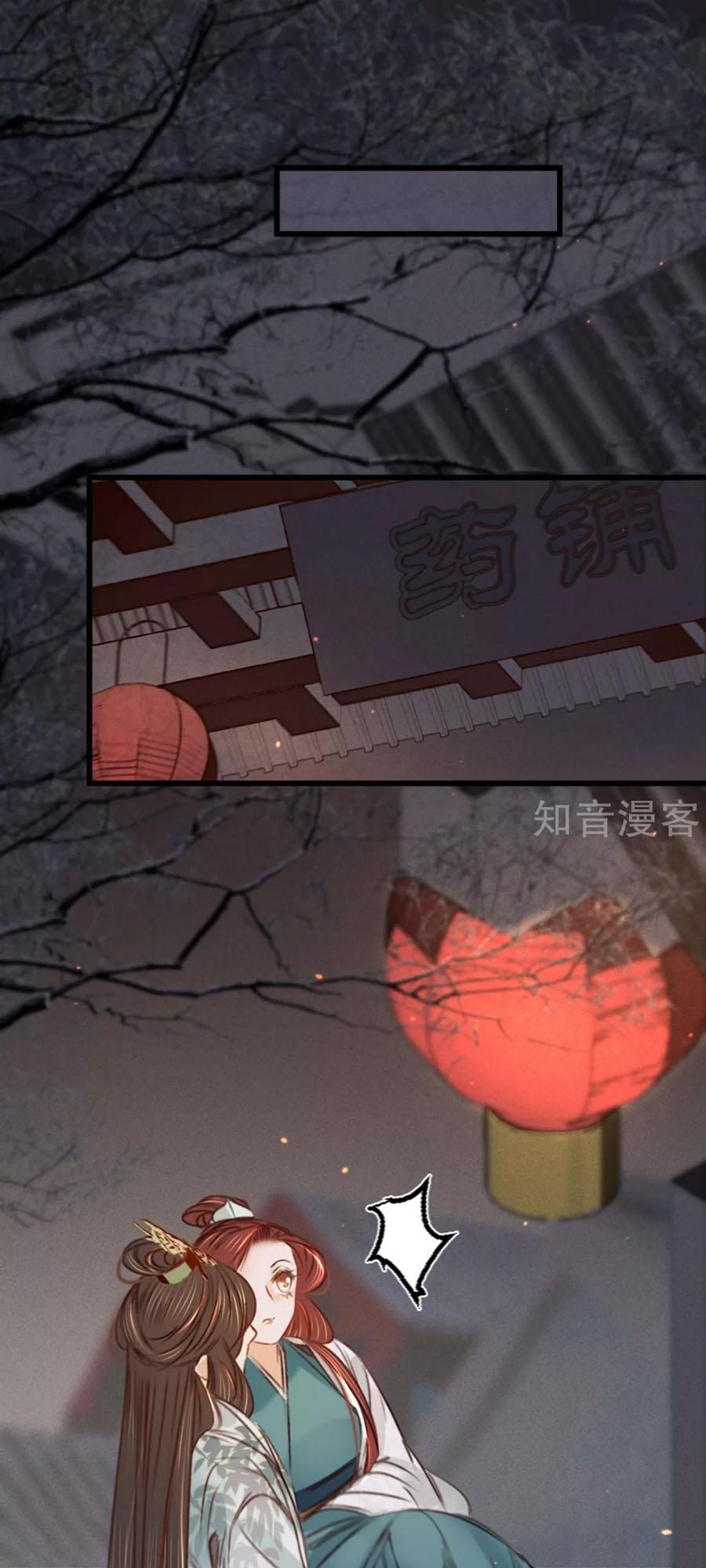 Phượng Hoàn Triều: Vương Gia Yêu Nghiệt Xin Tránh Đường chap 35 - Trang 8