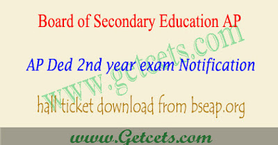 AP Ded 2nd year hall tickets 2020 download @bseap