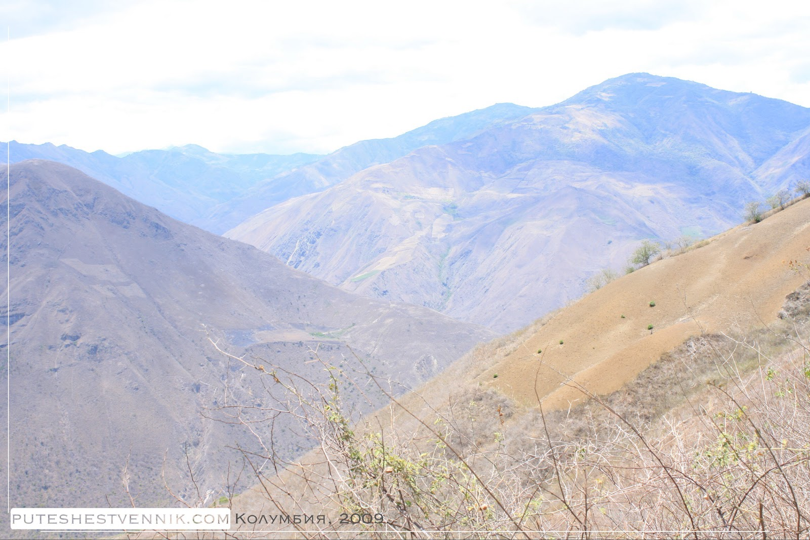 Пустыни в горах Колумбии
