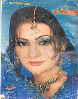 Khawateen Digest November 2005