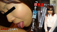 muramura 060215_237