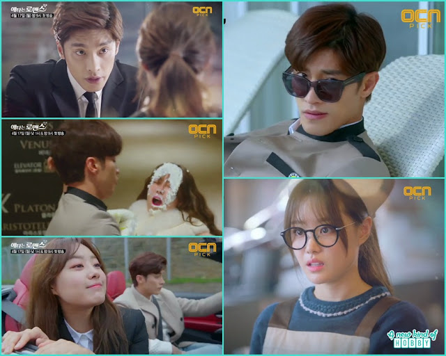Sung Hoon and Song Ji Eun in My Secret Romance Korean Drama 2017