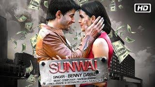 Sunwai Lyrics