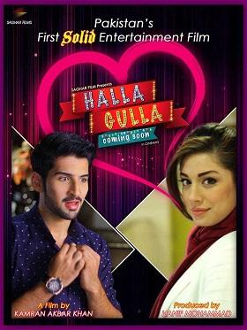 Halla Gulla 2015 Urdu 350MB HDTV 480p