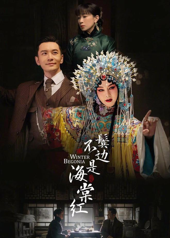 Bên Tóc Mai Không Phải Hải Đường Hồng - HTV7 (2020)