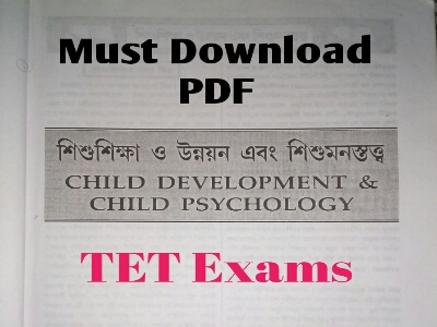 Child Development and Child Psychology Bengali PDF Book
