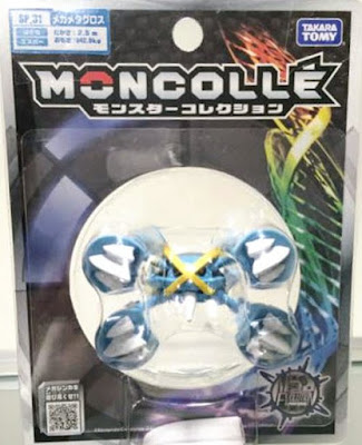 Mega Metagross figure Takara Tomy Monster Collection MONCOLLE SP series
