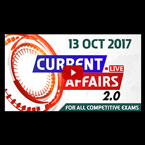 Current Affairs Live 2.0 | 13 Oct 2017 | करंट अफेयर्स लाइव 2.0 | All Competitive Exams