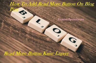 Blog-post-me-read-more-button-kaise-lagaye