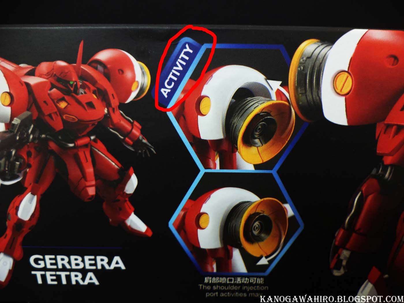 聯邦隊長のりょういき: 模型日記:龍桃子 HG 1/144 Gerbera Tetra /紅色角馬 開箱&板件預覽(7月20日)