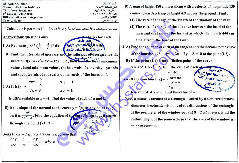 امتحان تفاضل وتكامل بالانجليزي الثانوية الازهرية 2016 دور اول الثالث الثانوي الازهر لغات