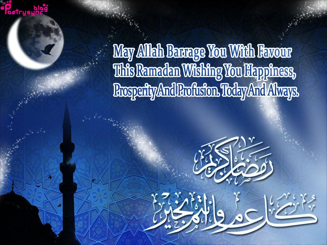 Beautiful Hadees English Ramadan - ramzan-kareem-islamic-hd-pictures  Picture_414598 .jpg