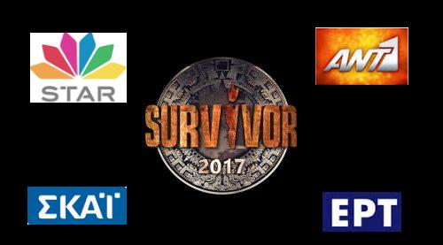Στα «μαχαίρια» για την τηλεθέαση του Survivor - Μεγάλη γκρίνια στους ανταγωνιστές