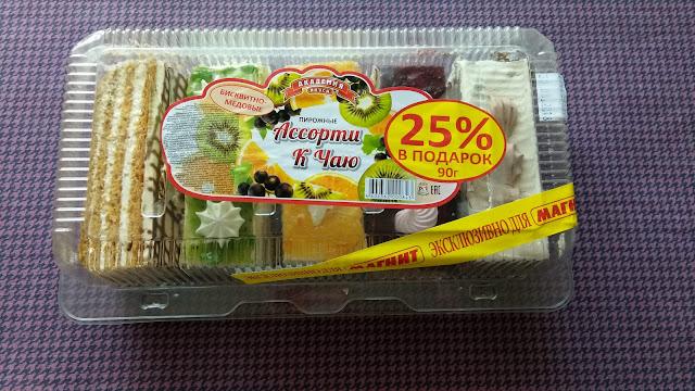 """Пирожные бисквитно-медовые """"Ассорти к чаю"""""""