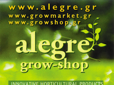 ALLEGRE GROW-SHOP ΠΡΟΩΘΟΥΜΕ ΚΑΙΝΟΤΟΜΕΣ ΙΔΕΕΣ ΣΤΟ ΧΩΡΟ ΤΗΣ ΒΙΟΚΑΛΛΙΕΡΓΕΙΑΣ