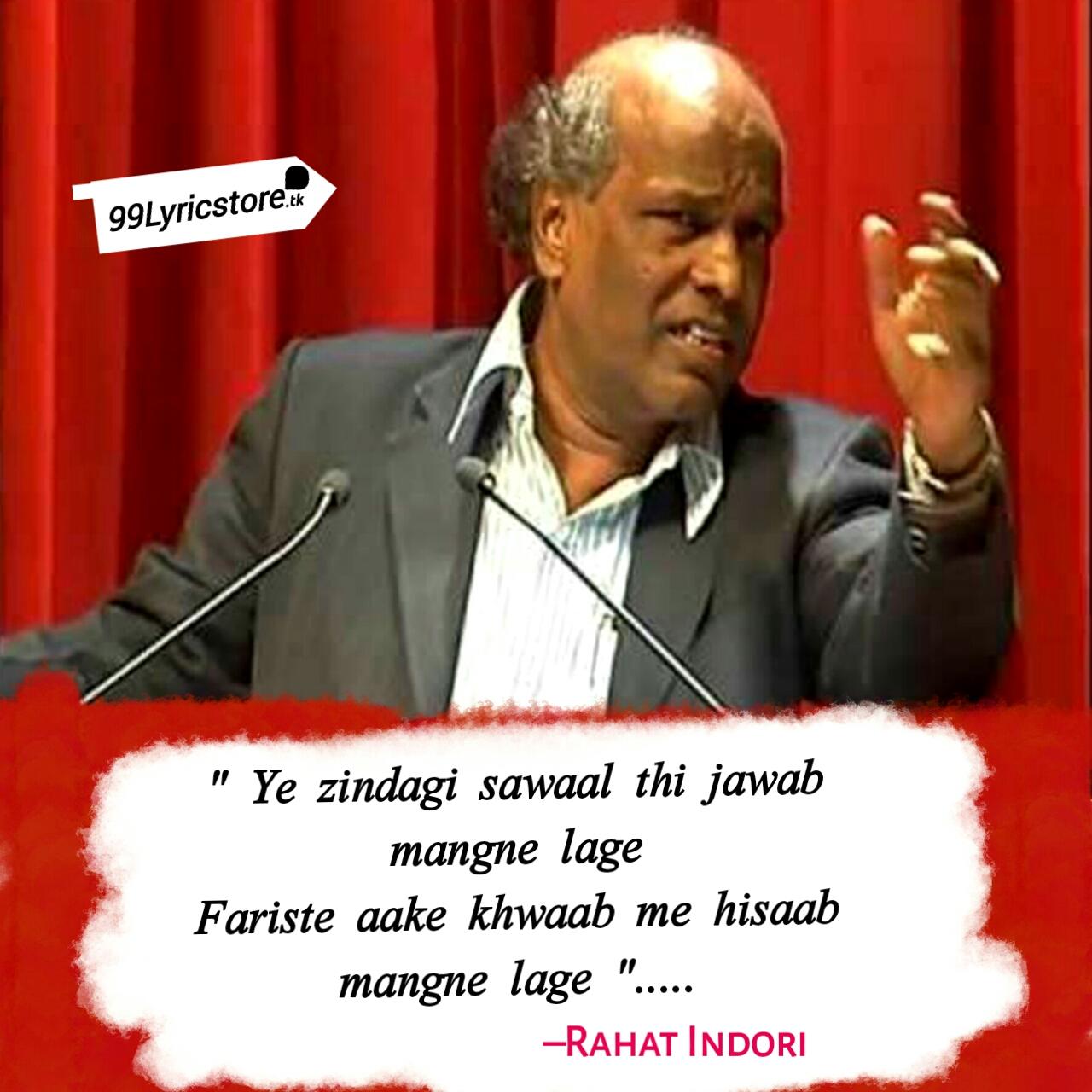 Ye Zindagi Sawaal Thi Jawab Mangne Lage – Rahat Indori | Ghazal Poetry,  Rahat Indori ghazal, rahat indori ghazal lyrics, rahat indori ghazals hindi, rahat indori ghazal in hindi font,  rahat indori ghazal mushaira, rahat indori ghazal in urdu, rahat indori ghazal youtube,  rahat indori ghazal list, rahat indori ghazal in urdu, rahat indori poem in hindi, राहत इंदौरी ग़ज़ल, rahat indori all ghazal in hindi, rahat indori all ghazal, rahat indori ki ghazal,  rahat indori best ghazal, rahat indori ghazal collection,  dr rahat indori ghazal, rahat indori famous ghazal, rahat indori full ghazal, rahat indori ghazal hindi, rahat indori poem hindi, rahat indori ghazal in hindi, राहत इंदौरी ग़ज़ल इन हिंदी, rahat indori ki ghazal in hindi, rahat indori ki ghazal mushaira, rahat indori ki poem, dr rahat indori ki ghazal, a dr rahat indori ka ghazal, rahat indori latest ghazal, rahat indori motivational poem, rahat indori ki ghazal video, rahat indori new ghazal, rahat indori new poem, rahat indori ki new ghazal,  rahat indori romantic ghazal, rahat indori ghazal shayari, rahat indori sahab ka ghazal, राहत इंदौरी ग़ज़ल शायरी, rahat indori urdu ghazal, rahat indori ghazal video, rahat indori poem video, ghazal lyrics by rahat indori, rahat indori ghazal lyrics in hindi, rahat indori sher in hindi,  rahat indori sher in hindi images, rahat indori best shayari in hindi, rahat indori shayri, rahat indori shayari in hindi, rahat indori sher, rahat indori status, rahat indori poetry, rahat indori ghazal, rahat indori quotes, rahat indori shayar, rahat indori shayri image, rahat indori youtube, rahat indori ki shayariya, rahat indori ke sher, rahat indori sahab, rahat indori lyrics, rahat indori shayari video, राहत इंदौरी, rahat indori all india mushaira, rahat indori aasman laye ho, rahat indori all ghazal in hindi, rahat indori aisi sardi hai, rahat indori mushaira, rahat indori aasman thodi hai, rahat indori amrood pak rahe honge, rahat indori agar khilaf hai, rahat indori best,  