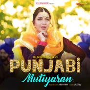 Punjabi Mutiyaran Mp3 Song