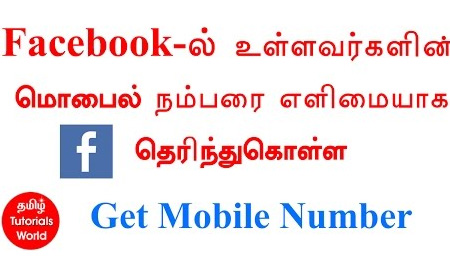 How to Get Facebook Friends Mobile Numbers Tamil Tutorials