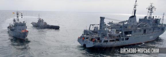 військово-морські навчання Шторм – 2018