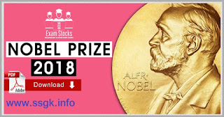 Nobel Prize-2018 by OSIS Career Academy study material