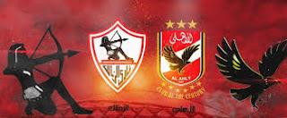 اون لاين مشاهدة مباراة الأهلي والزمالك بث مباشر 26-4-2018 الدوري المصري اليوم بدون تقطيع