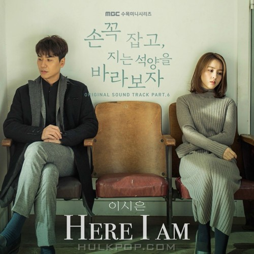 Lee Si Eun – Let's Hold Hands And Watch The Sunset OST Part.6
