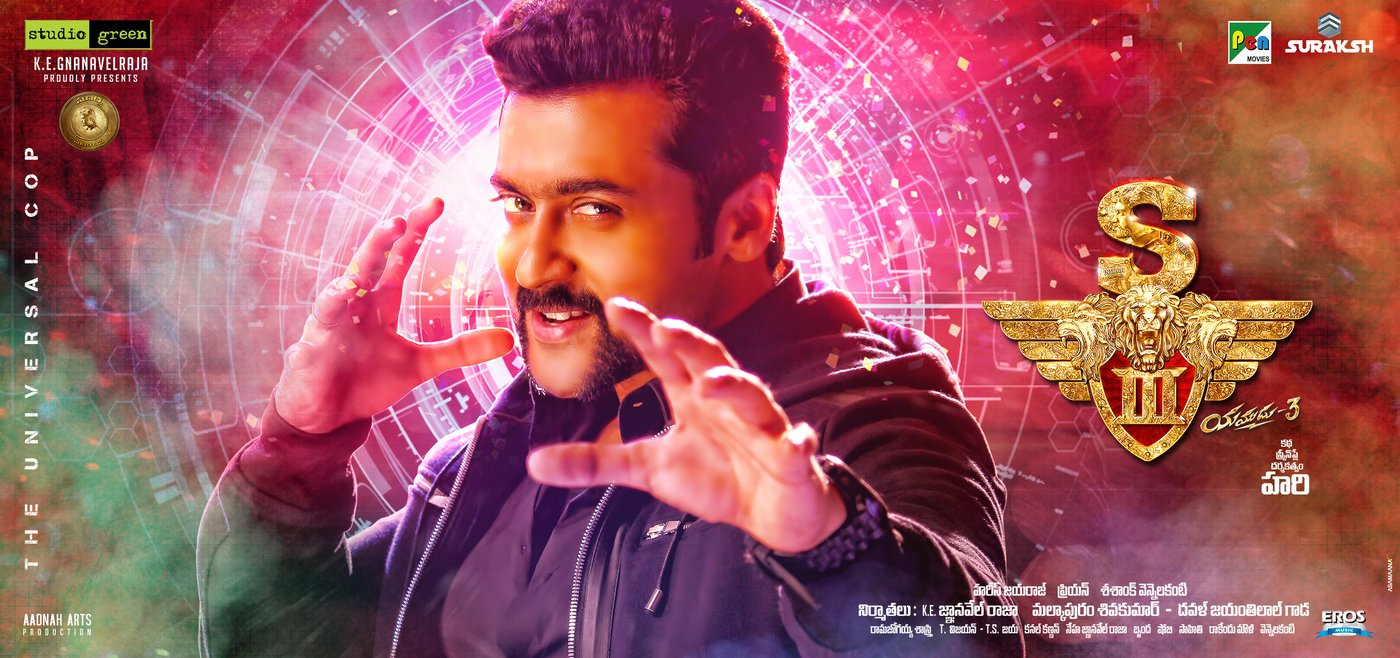 Singam 3 Telugu wallpapers-HQ-Photo-3