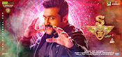 Singam 3 Telugu wallpapers-thumbnail-3