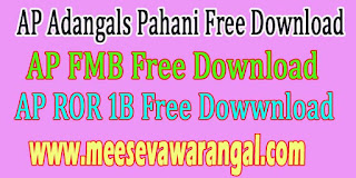 AP Village wise Adangals Pahani 1B ROR Free Download