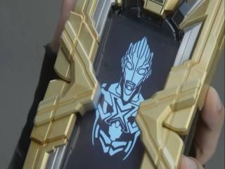 Ultraman X - Episódio 17 - Assistir Online