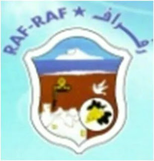 تحصلت بلدية رفراف على 88 نقطة من جملة 100