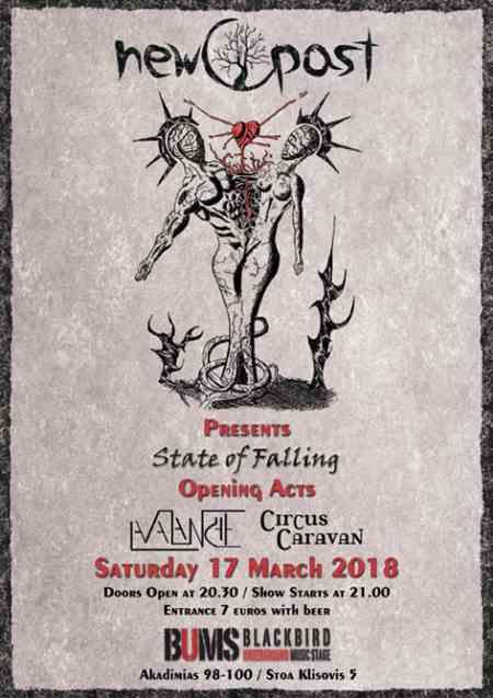 NEW PAST: Σάββατο 17 Μαρτίου live presentation w/ Lavalanche και Circus Caravan