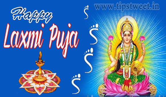 Lakshmi Puja Wallpaper