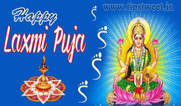Happy Laxmi Puja Wallpaper, Laxmi Puja Image, Laxmi Puja Photos, Laxmi Puja Picture