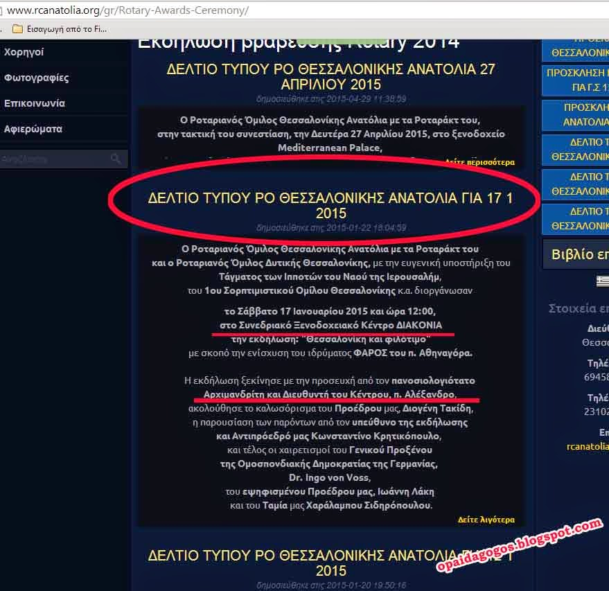 Ιστοσελίδες γνωριμιών για Αϊτή