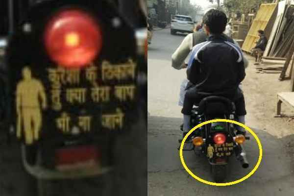 faridabad-nit-2-lakhani-dharmshala-bullet-seen-qureshi-without-number-plate