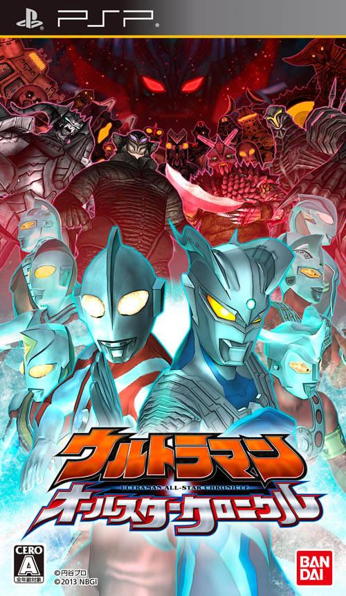Ultraman psp iso download