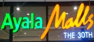 Ayala Malls The 30th Cinema
