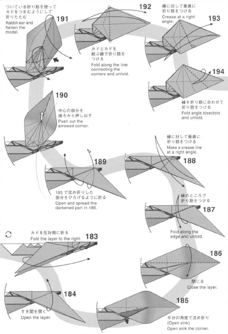 Origamichinesedragondiagram Origami Chinese Dragon How To Eastern Diagram Electrical Wiring De Affordable Recuerden Que Practicando Es Easy