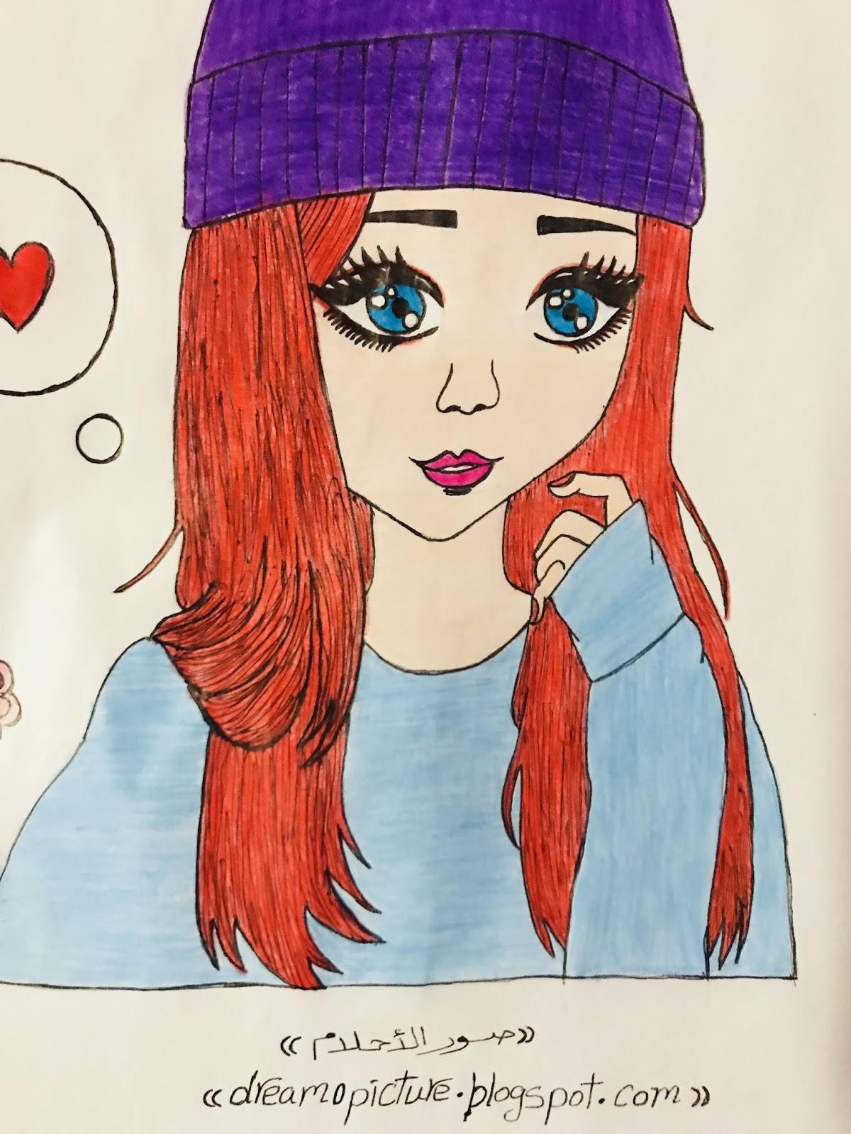 صور رسومات بنات كيوت بالالوان عالم الكتب