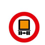Проезд запрещен для транспортных средств с опасными грузами