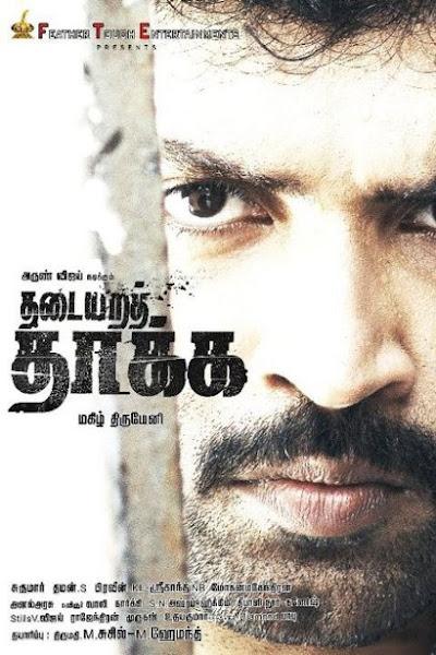 Poster Of Thadayara Thakka 2012 720p Hindi HDRip Full Movie Download