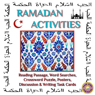 "Let students learn about Ramadan with this resource by reading about the holiday & answering comprehension questions; they can also celebrate the holiday with posters that say ""Happy Ramadan"" in 6 languages and use the task cards, crossword puzzle & word searches to extend their learning!"