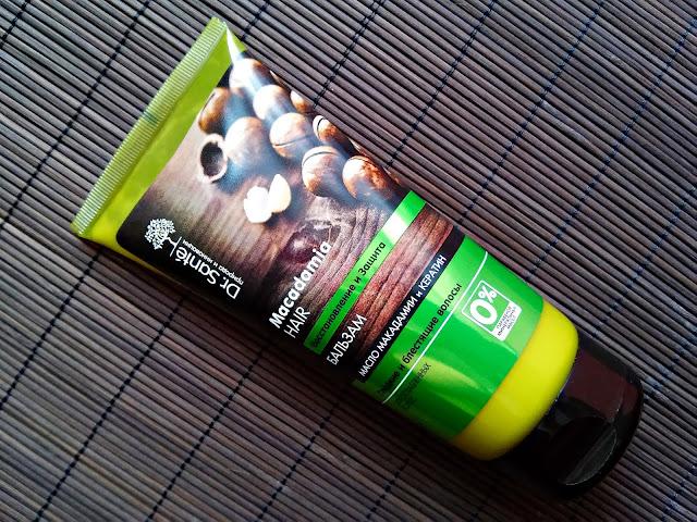 Dr. Santé - Odbudowujący balsam do włosów z olejem macadamia i keratyną, opakowanie