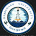 Dibrugarh University recruitment of Deputy Registrar (F&A), University Engineer (Contractual), Senior Accounts Officer, Security Supervisor (Contractual): 2019