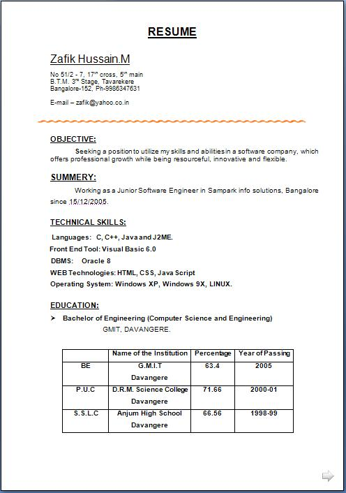 Resume Objective Examples Entry Level